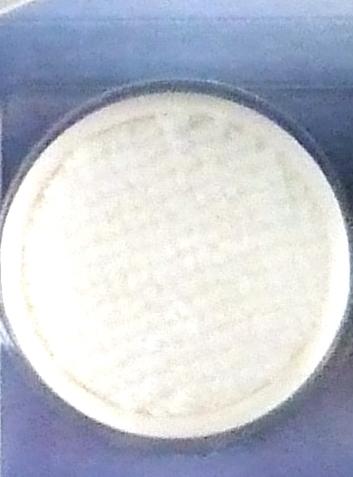 ChitoTex Chitinprodukte für die Textilindustrie und Funktionstextilien aus Chitosan Helmuth Focken Biotechnik e.K.